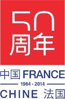 50 ans de relations France-Chine